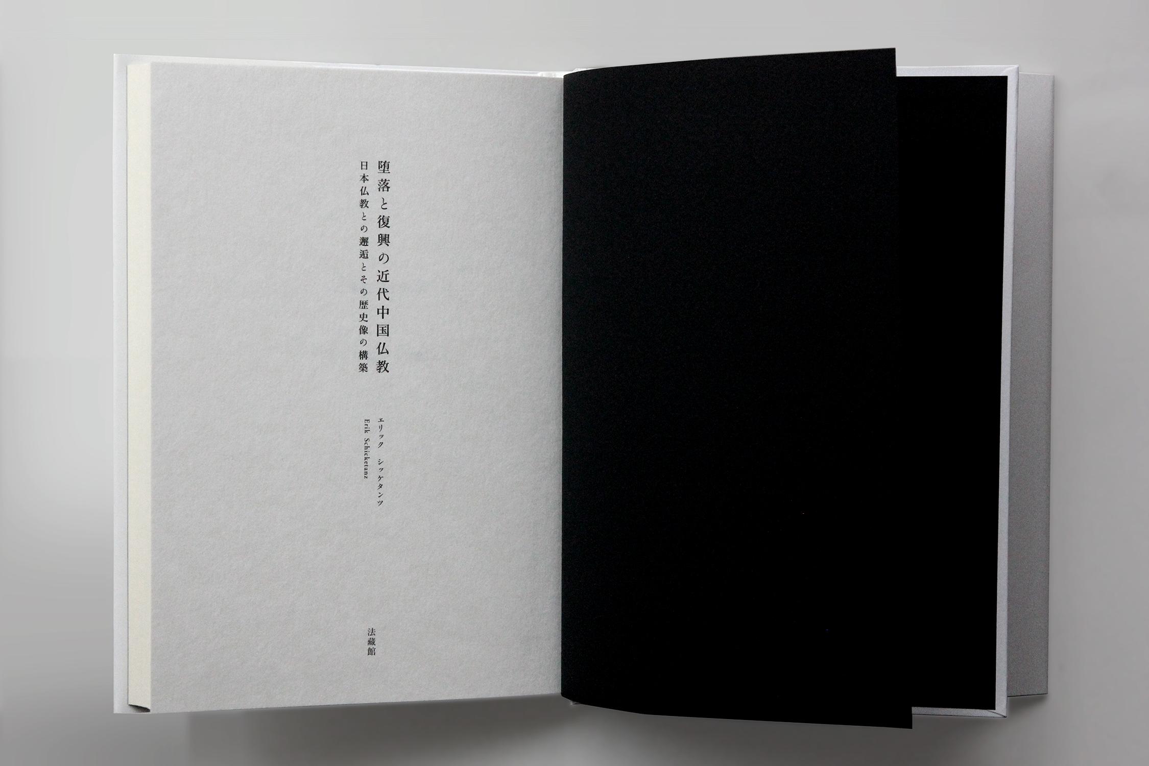es_book01