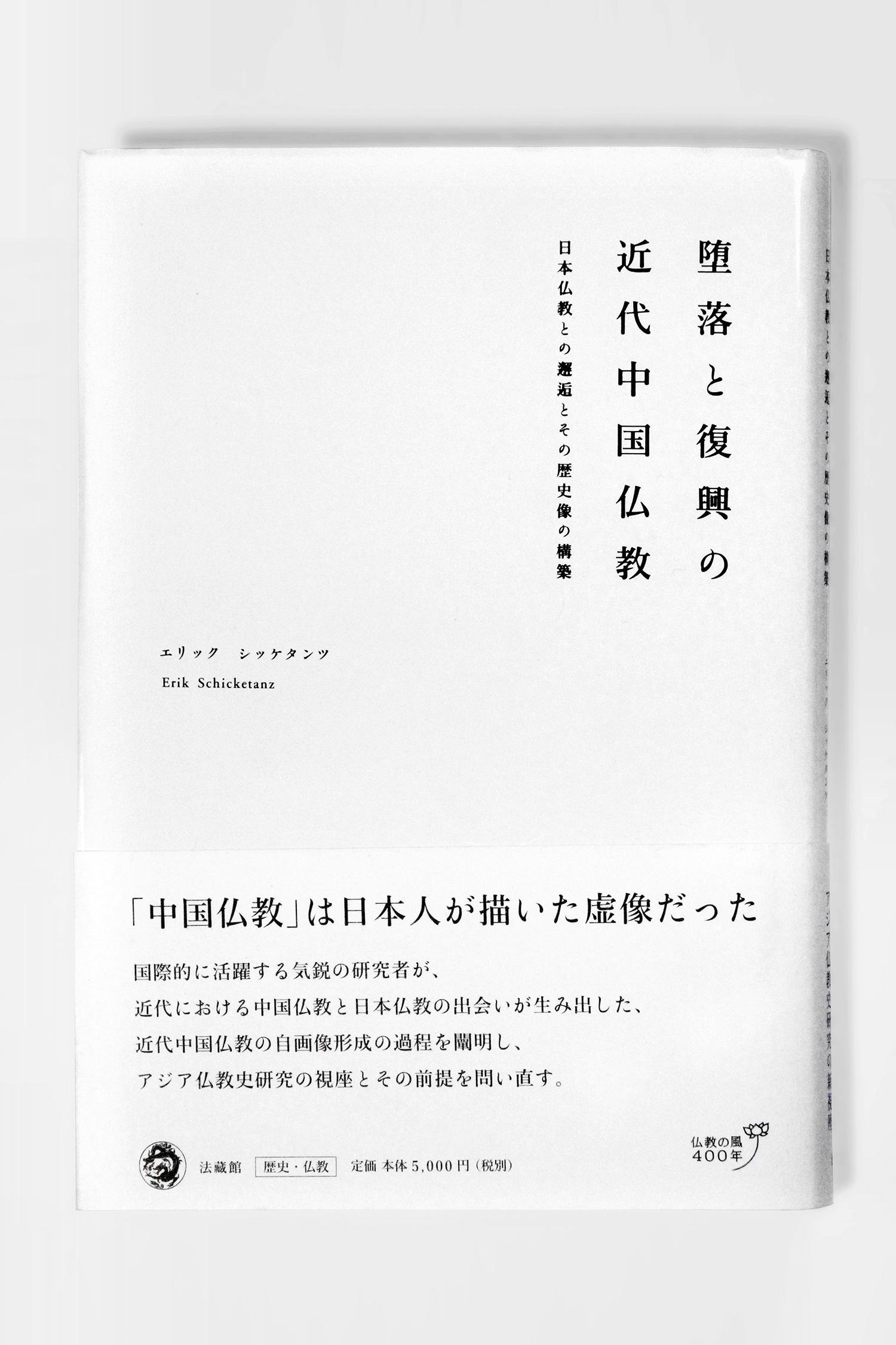 es_book03