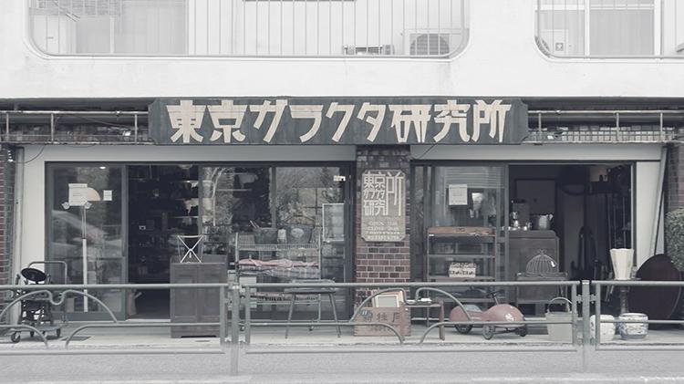 garakuta02.jpg
