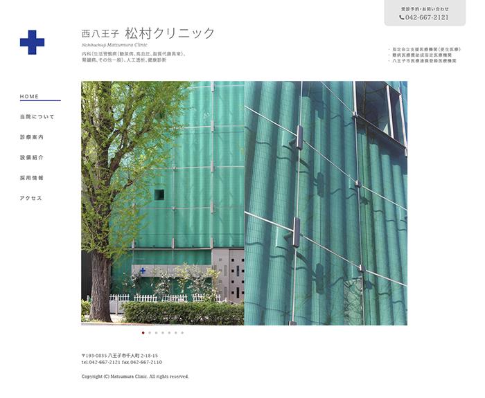 matumura_c_net.jpg