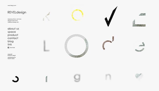 revel-design01.jpg