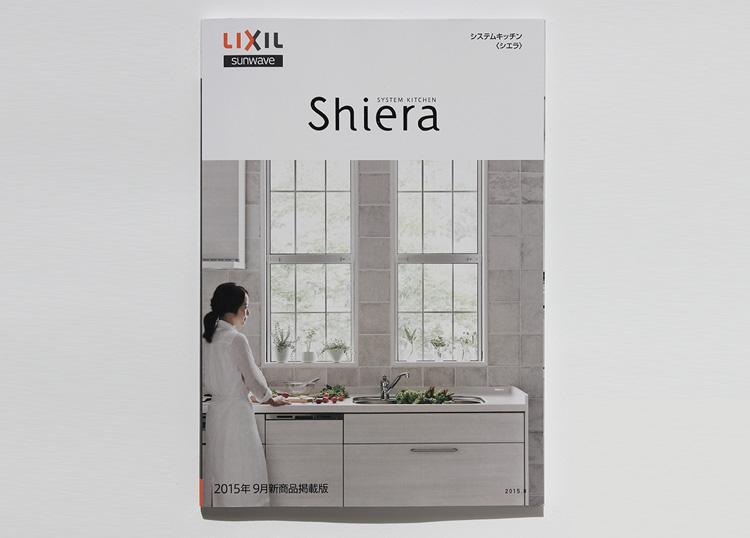 shiera01