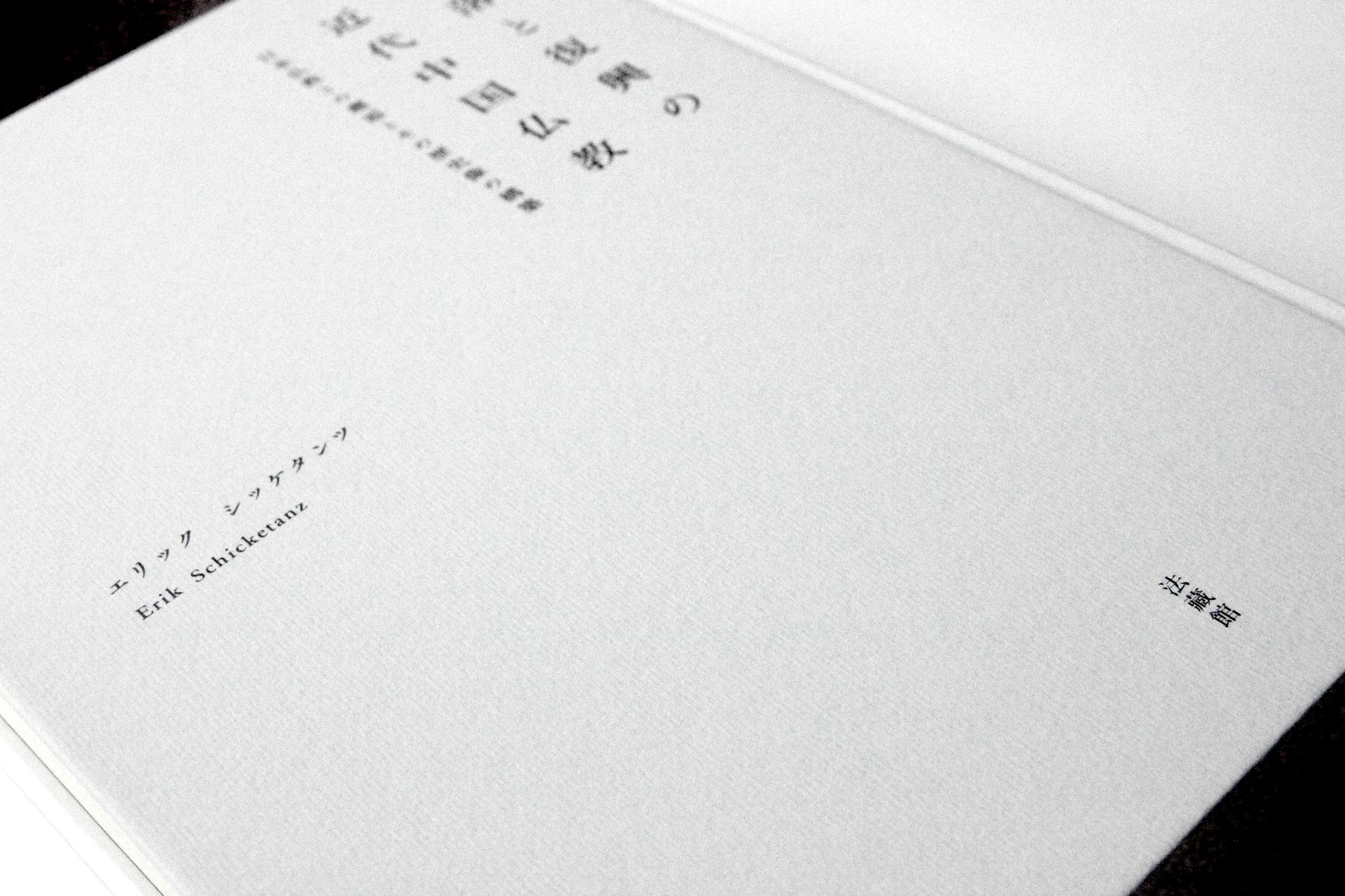 es_book05