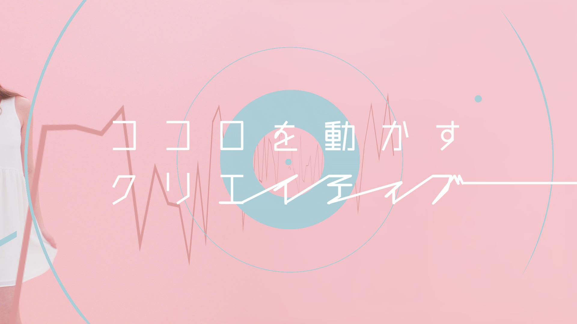 studio_unio8