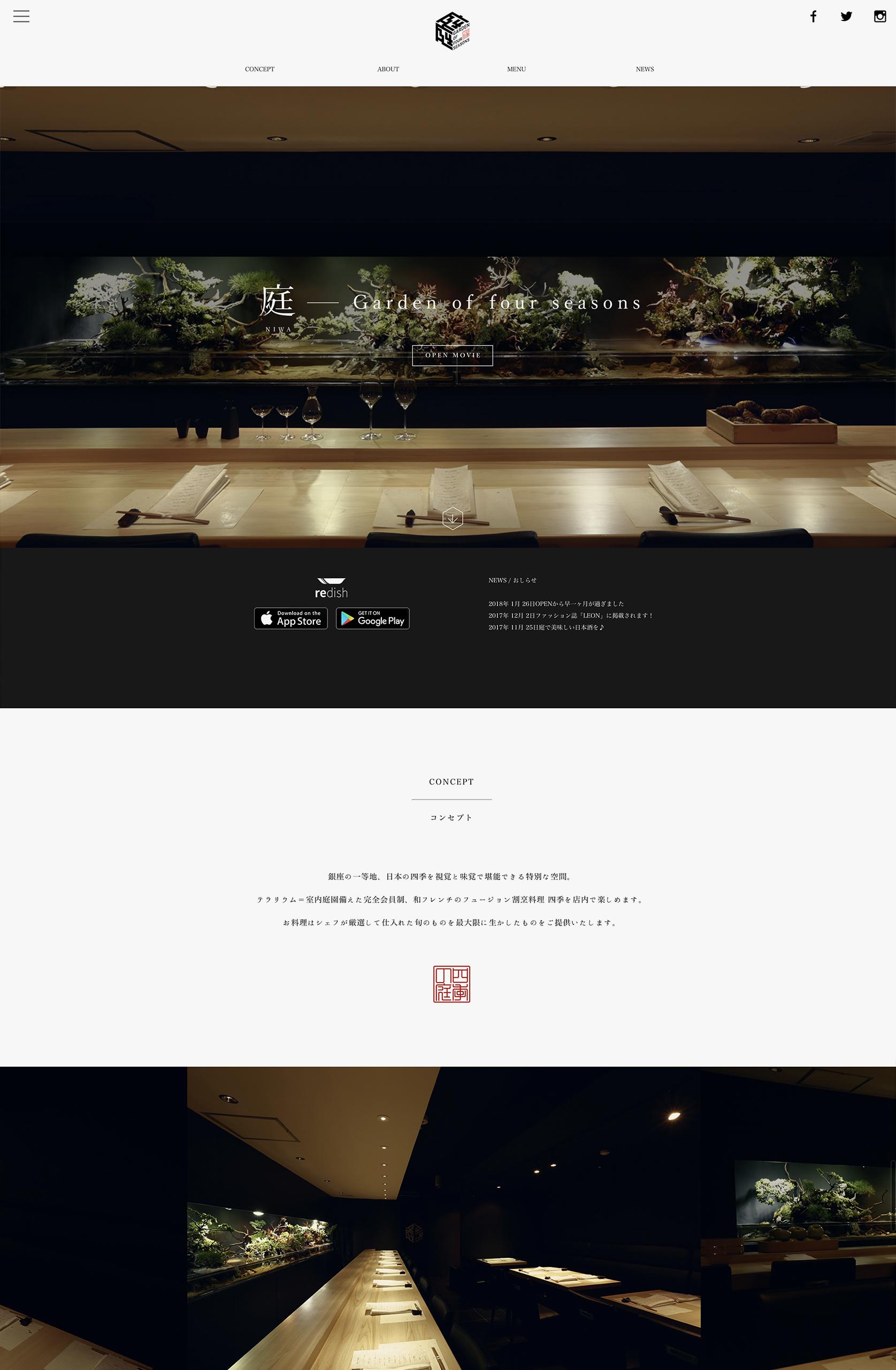 niwa-hp-moc_01